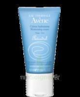 Pédiatril Crème hydratante cosmétique stérile 50ml à Saint-Pierre-des-Corps