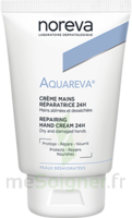 Aquareva Crème main réparatrice 24H 50ml à Saint-Pierre-des-Corps